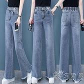 闊腿牛仔褲女士春夏2020年新款高腰寬鬆直筒百搭顯瘦拖地褲褲子潮 小時光生活館