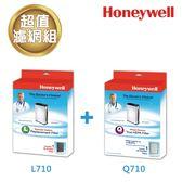限量85折 美國 Honeywell HRF-Q710顆粒活性碳濾網+HRF-L710True HEPA濾網 適用HPA-710