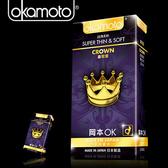 保險套 情趣用品 安全套 避孕套Okamoto日本岡本-10入皇冠Crown保險套10片裝 慾望情趣專賣店