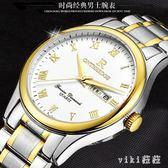 男士手錶 機械防水男士手表全自動機械表夜光鏤空男表 nm7361【VIKI菈菈】