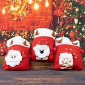圣誕節圣誕襪子幼兒園圣誕裝飾小禮物圣誕老人圣誕襪糖果袋禮品袋