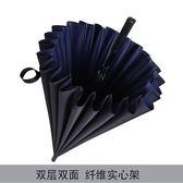 85折個性創意黑色雙層24骨長柄雨傘大號男士加固99購物節