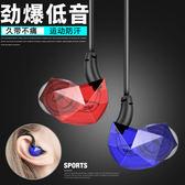 耳機耳塞手機運動耳機入耳式音樂耳塞掛耳重低音跑步通用