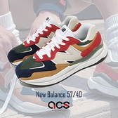 New Balance 復古休閒鞋 NB 5740 男鞋 女鞋 彩色 麂皮設計 大N 限量 【ACS】 M5740GDD
