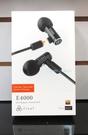 [ 平廣 ] Final Audio E4000 耳機 MMCX 可換線設計 耳道式耳機 送盒 台灣公司貨保固2年 微型單體