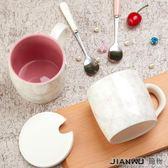 櫻花陶瓷馬克杯帶蓋勺情侶