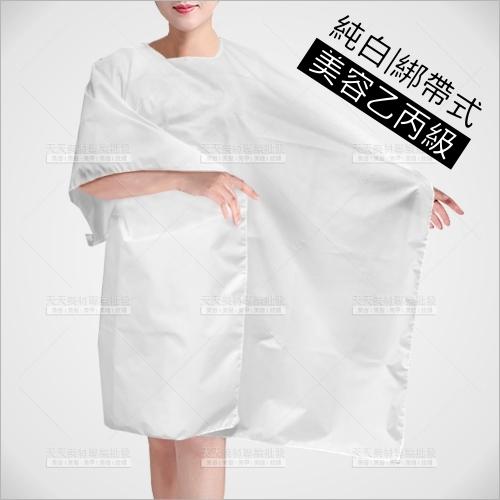 群麗綁帶式圍巾(白色)美容乙丙級考試[10940]