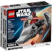 樂高積木 LEGO 2018《 LT75224 》STAR WARS 星際大戰系列 - Sith Infiltrator™ Microfighter╭★ JOYBUS玩具百貨