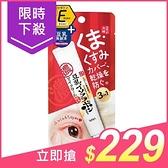 SANA 莎娜 豆乳美肌保濕透亮眼霜(20g)【小三美日】$239