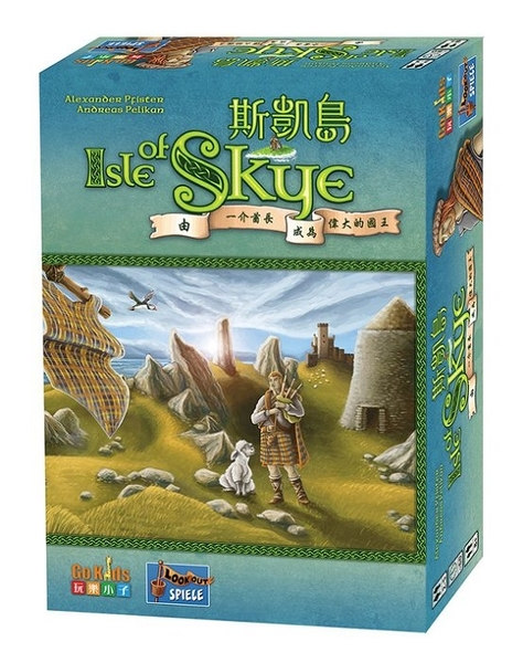 【Gokids玩樂小子】斯凱島 Isle of Skye:From Chieftain to King
