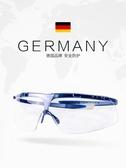UVEX護目鏡防風沙防塵騎車擋風防塵摩托車勞保透明兒童防護眼鏡女
