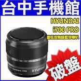 ☆全新品【台中手機館】HUAWEI華為 i700 相機鏡頭造型 藍牙喇叭 HUAWEI P20 Series 黑色