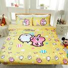 HO KANG  三貝多授權   雙人床包被套四件組-卡娜赫拉~親親好友(黃)