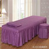 美容院床罩單品 純色簡單美容床罩YYP 琉璃美衣