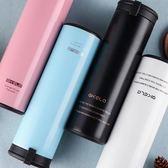 不銹鋼保溫杯男女士便攜隨手創意潮流學生定制水杯 QQ465『愛尚生活館』