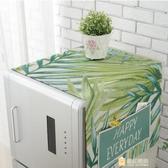 冰箱巾蓋布冰箱罩多用棉麻布藝蓋巾北歐式單開門對開門冰箱防塵罩 快速出貨