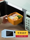 塑料飯盒食品級可微波爐加熱餐盒上班族學生便當盒雙層分格帶餐具 果果輕時尚