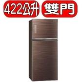 Panasonic國際牌【NR-B429TG-T】422公升雙門變頻冰箱翡翠棕