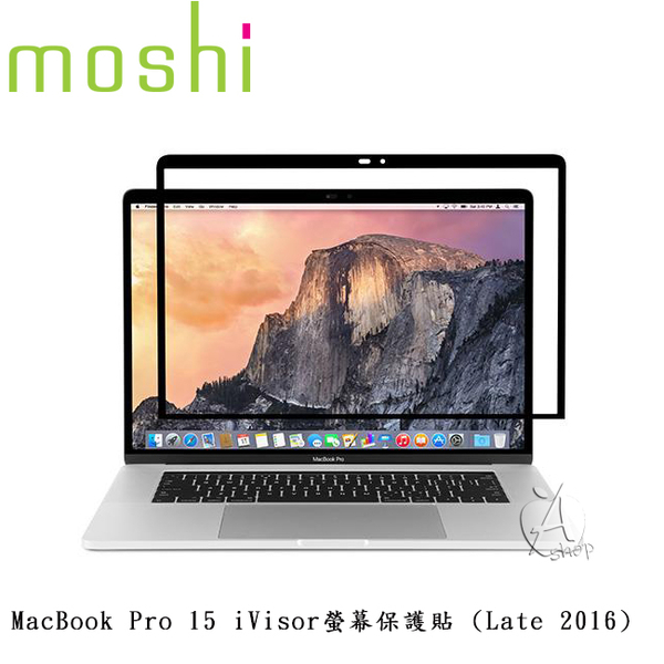 【A Shop】 Moshi MacBook Pro 15 專用 iVisor 螢幕保護貼 (Late 2016)