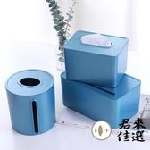 捲紙面紙盒抽紙紙巾盒客廳抽紙盒餐巾紙收納盒卷紙筒【君來佳選】