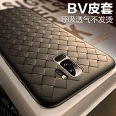 三星Galaxy S9 Plus 質感編織 透氣手機殼 經典時尚 散熱BV皮套 全包軟殼 仿皮質編織 防摔手機殼