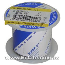焊錫60%100g 1.0mm