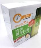 達特醫 Dr.Hsieh / Dr.H 20%杏仁酸深層煥膚精華液 125ml+15ml
