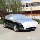 汽車遮陽罩半罩半車衣迷彩夏季防曬隔熱罩防雨雪汽車遮陽傘遮陽擋 『蜜桃時尚』