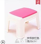 好爾小凳子塑料板凳小家用成人矮凳卡通兒童凳洗澡寶寶墊腳凳膠凳名購居家