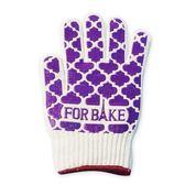 五指隔熱手套 微波爐烤箱防燙手套 耐熱手套 烘焙工具單只【快速出貨八五折免運】