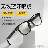 藍芽眼鏡 華為智慧藍芽眼鏡無線音樂GM防藍光眼鏡女男黑框可配眼鏡 阿薩布魯