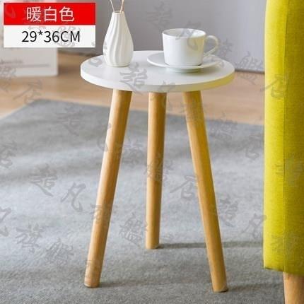 邊桌 沙發邊幾北歐小茶几客廳小圓桌簡約移動小桌子茶几收納置物架 29*36cm 小宅君