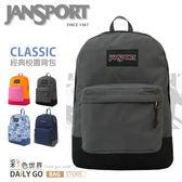 JANSPORT後背包包 校園經典撞色款 43520多色