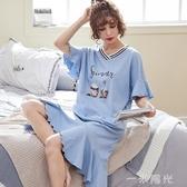 莫代爾睡裙女夏季韓版清新學生純棉睡衣寬鬆加大碼胖mm夏天可外穿 一米陽光