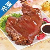 【1月22日起陸續出貨】佳佳萬巒豬腳1350g+-5%/盒(年菜)【愛買冷凍】