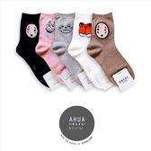 韓國品牌襪子 熱門卡通人物圖案中筒襪❤️短襪長襪絲襪隱形襪 運動復古  韓國代購 阿華有事嗎