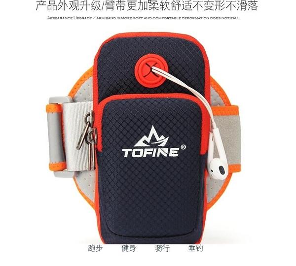 運動臂包防水運動手機臂包