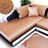沙髮墊涼冰絲防滑涼席藤竹貴妃組合通用客廳夏天涼墊定做