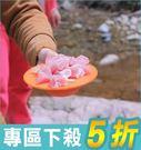 戶外切菜板 野營餐具【AE10181】i-Style居家生活