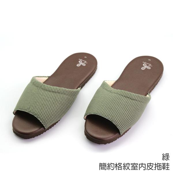 【333家居鞋館】柔軟瑜珈墊 簡約格紋室內皮拖鞋-藍