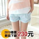 【2019春夏下殺】孕婦雙口袋棉麻3分短褲