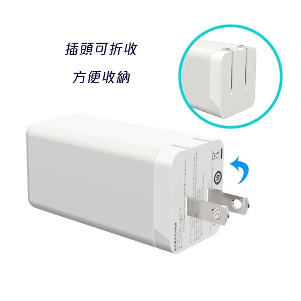 65W GaN氮化鎵迷你PD充電器_3孔輸出_雙Type-C+單Type-A_輕量小體積_macbook、手機、筆電可充
