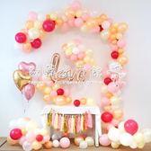 七夕情人節  創意婚慶婚禮汽球裝飾婚房浪布置漫結婚氣球婚慶裝飾 場景布置igo  『歐韓流行館』