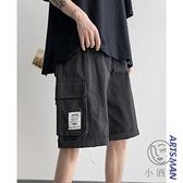 夏季直筒工裝短褲男士韓版黑色寬鬆港風五分休閒褲潮【小酒窩】