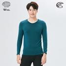 ADISI 男美麗諾混紡羊毛圓領彈性保暖衣AU2021029 (S-2XL) / 城市綠洲 (抗菌消臭 透氣 發熱衣 衛生衣)