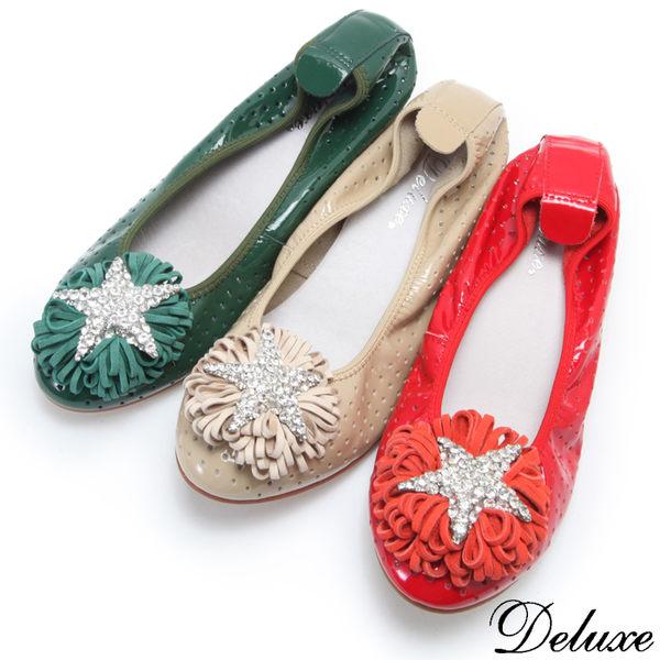 【Deluxe】全真皮水鑽之星花朵透氣洞洞漆皮坡跟娃娃鞋(紅☆米☆綠)