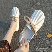 兩穿單鞋女平底軟底2020新款韓版百搭春季懶人一腳蹬豆豆鞋女拖鞋 米娜小鋪