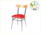 {{ 海中天時尚傢俱 }} C10  摩登時尚 餐椅系列 506-03  美巧餐椅/電鍍腳