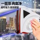 檫窗器 擦玻璃神器家用單層雙層三層強磁雙面擦窗戶神器高樓清潔清洗工具 快速出貨