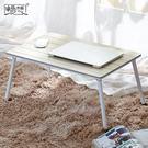 筆電桌 - 可折疊宿舍神器懶人桌學習書桌  jy【快速出貨八折搶購】